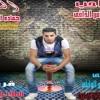 Download النجــــــم حماده المنسى - سلف ودين - ايجى ميوزك Mp3