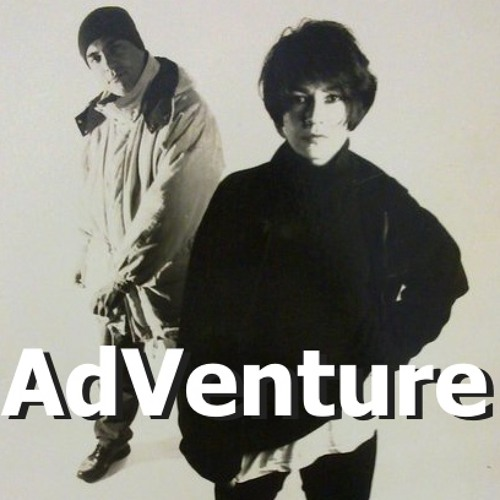 Come As You Are (AdVenture Way)