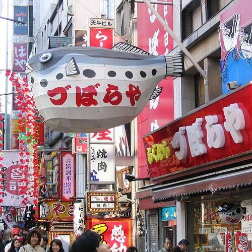 Shinjuku Shuffle