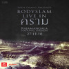 Bodyslam - เปราะบาง (Soda Chang Presents Bodyslam Live in คราม by Air Asia)