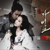Love is not a Crime (Princess Ja Myung Go OST)