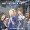 Gentle Breeze - Trauma Center 2 OST