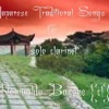 Audio Clip  JAPANESE TRADITIONAL SONGS for solo clarinet