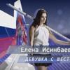 TV and Media Music - Dynamic  Themes - Symphonic Intro Rhythm