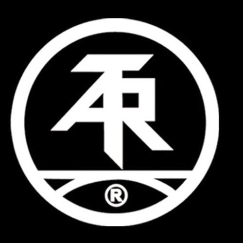 Teaser Atari Teenage Riot