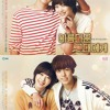 Ost. To The Beautiful You - Stand Up - J-Min