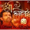 Deva Shree Ganesha Madrasi Remix