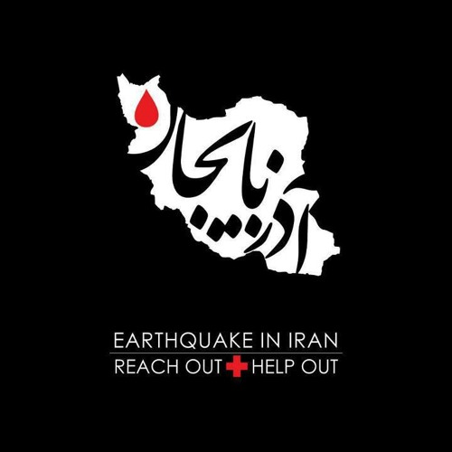 Mohsen Chavoshi, Sina Hejazi, Hossein Safa, Iman Ghiasi - Mahi Siahe Koochoolu