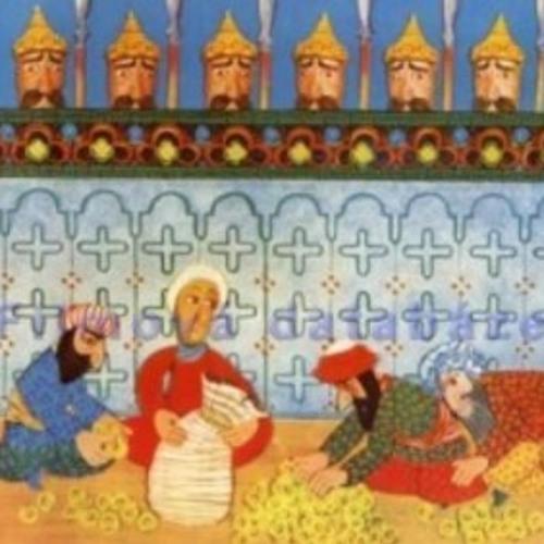Arabic Nite
