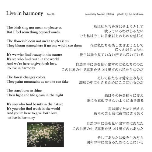 Live in harmony (sample) 宝達奈巳