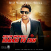 Mission Impossible - HAMAKI Vs EDM Mohamed Hamaki MEGA MIX