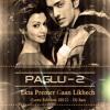 Paglu 2 - Ekta Premer Gaan Likhechi (True Love 2012 Mix) - Dj San