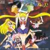 Sailor Moon R Movie - Happening in the Garden! (Part 2)