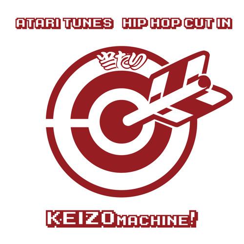 "ATARI TUNES ""HIPHOP CUT IN"" Short sample Mix by KEIZOmachine!"