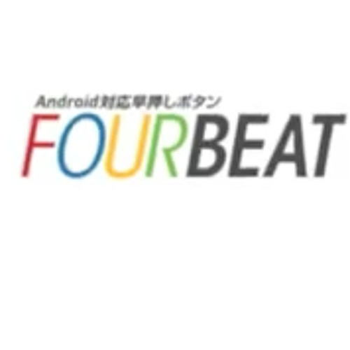FourBeat音楽アプリ Promo Video Song - FourBeatRhythm (Japan Android OS)