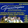 Grossinger's...from LA Jewish Symphony Orchestra Concert