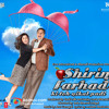 SHIRIN FARHAD KI TOH NIKAL PADI - Audio Review by G9-Divya Solgama & Rj Urmin