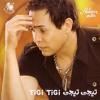 Download Lagu Mp3 7akim Ft. Don Omar (Tigy Tigy) (3.29 MB) Gratis - UnduhMp3.co