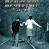 Download yara sardool sikander Mp3