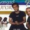 Gossaye Tesfaye -- Meguaze New Remaster HD
