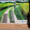 Bangla song by shah abdul karim   maya lagashe - tajul7star