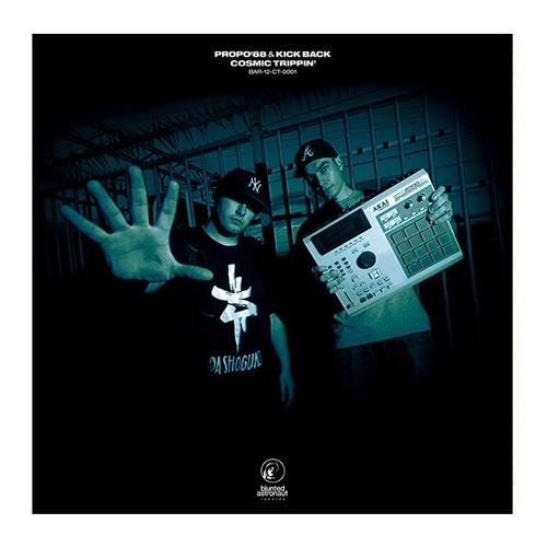 "BAR-12-CT-0001 // Propo'88 & Kick Back - Cosmic Trippin' // 12"" EP"