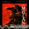I'll Make A Man Out Of You (Wub Machine Electro Remix)