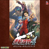 Objection! - Apollo Justice Ace Attorney