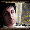 Ab Doori Hai Itni Studio Version- A Jay