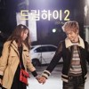 Dream High 2 OST-Together(Jiyeon & JB)