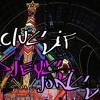 Djey$ Jon$ far East Movement VS May D  Soundtrack