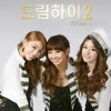 Dream High 2-Super Star by HershE (Jiyeon, Ailee, Hyorin)