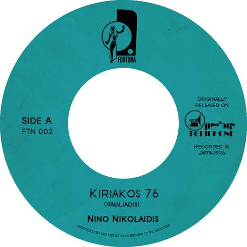 Nino Nikolaidis - Kiriakos 76 (FTN002-A)