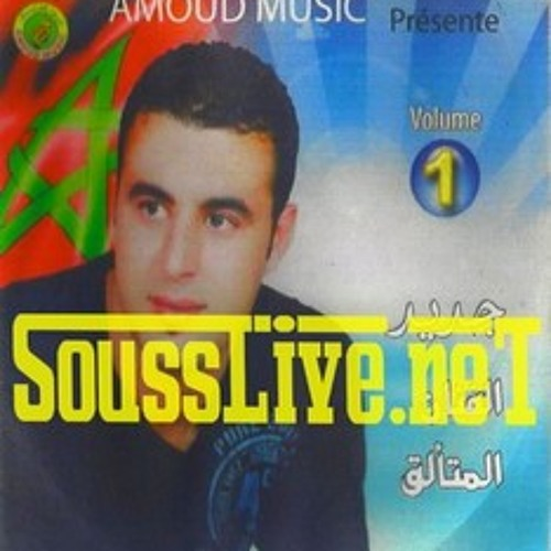 music hassan ayssar mp3 2012