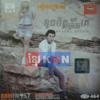 RHM CD Vol 464 (Non Stop)