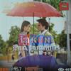 RHM CD Vol 465 (Non Stop)