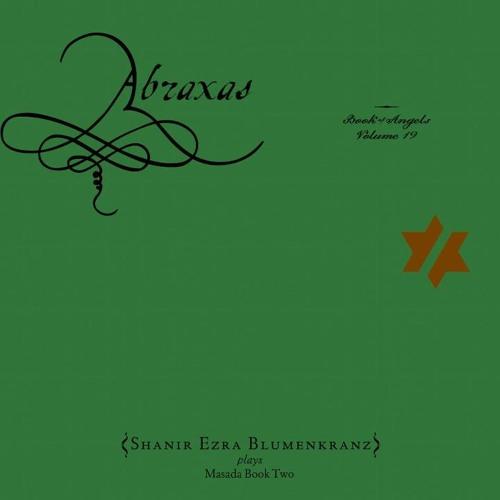 Shanir Ezra Blumenkanz - Zaphiel