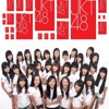 JKT48-baby baby baby cover