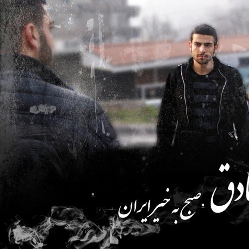 Ho3ein & Sadegh - Sangin