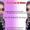 Banjara-ek tha tiger new remix by arshaddj 9038018848