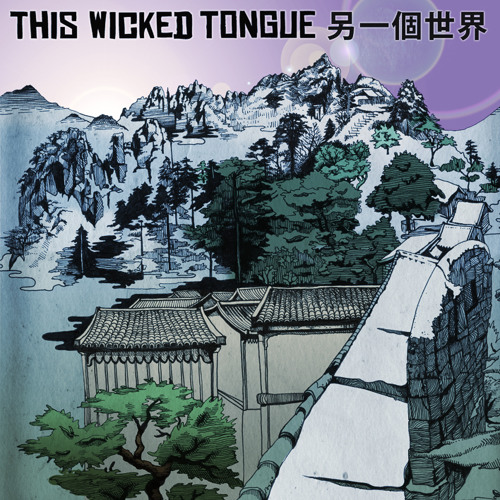 This Wicked Tongue: House - Provinces EP