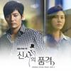 Lee Jong Hyun (CNBLUE) - My Love ( A Gentlemans Dignity OST )