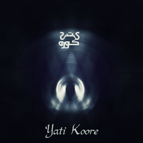 Iman - Yati Koore_Demo
