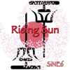 SiNE6 『Rising Sun 』Digest