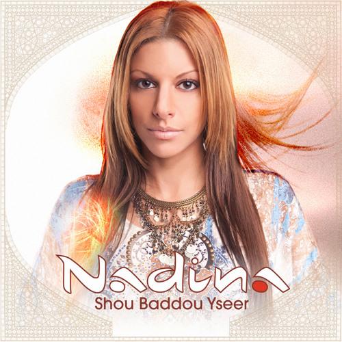 Nadina - Shou Baddou Yseer EP