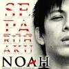 Noah - separuh aku (instrumen piano)