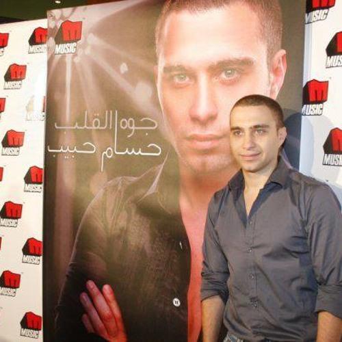 Hossam Habeib Neset El Nass Arranged by Hassan El shafei