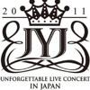 JUNSU XIA UNCOMMITTED MV Full.ver