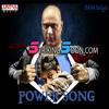 StrikingSoon.Com