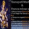 BAPPA MORYA RE(DANCE MIX NEW)DJ AKSHAY NSK